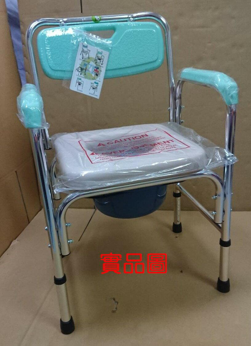 便器椅 鋁合金 無輪 不可收 富士康 FZK4316
