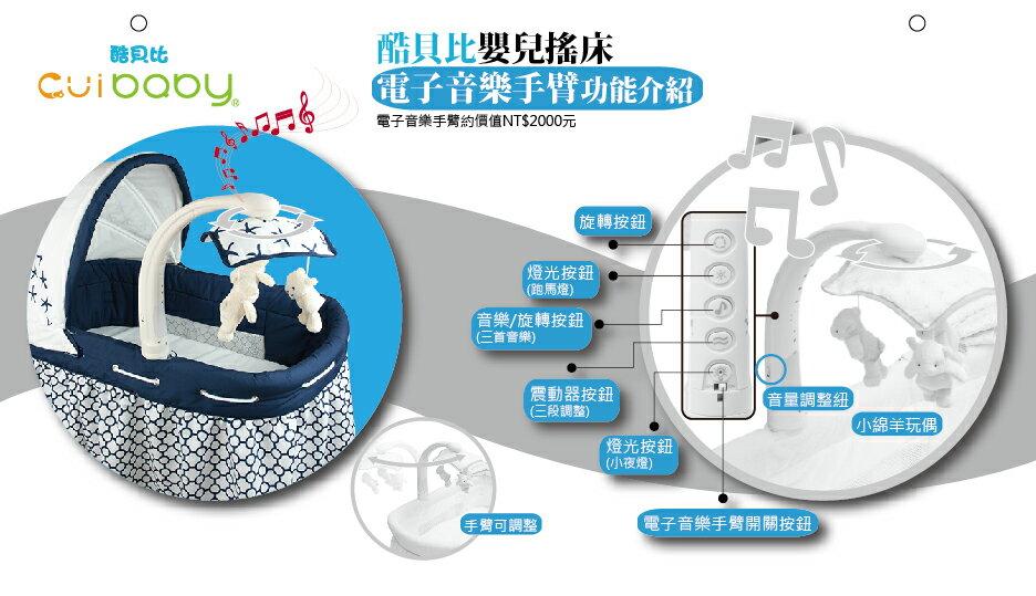 【酷貝比】多功能新生兒專用床 (桃色) 贈送價值NT$590透氣蚊帳 3