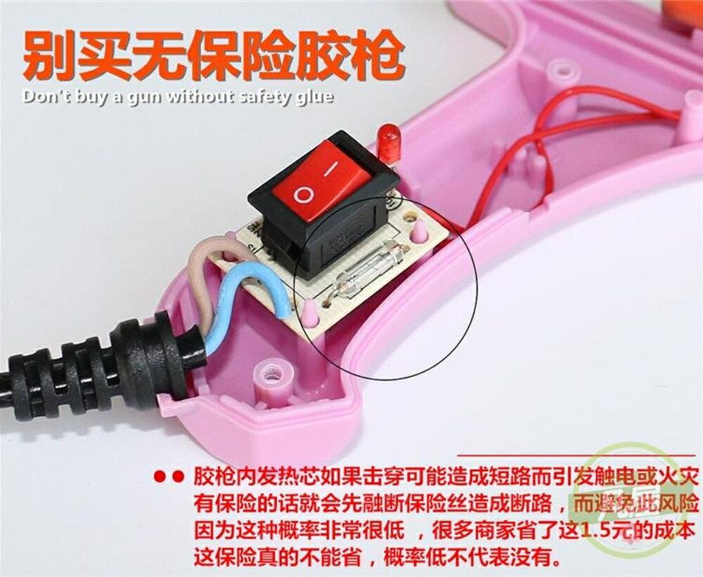 熱熔膠槍 膠棒熱熔槍家用手工制作兒童幼兒園膠棒電熱小膠搶-快速出貨
