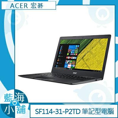 ACER 宏碁SF114-31-P2TD (黑) 14吋 筆記型電腦(N3710/128GB/4GB DDR3L/W10)