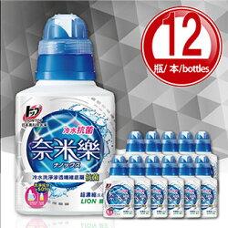 洗衣精【日本製】 奈米樂 NANOX 超濃縮洗衣精-抗菌 500g*12入 LION Japan 獅王