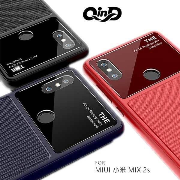 【愛瘋潮】QinDMIUI小米MIX2s爵士玻璃手機殼保護殼保護套防摔