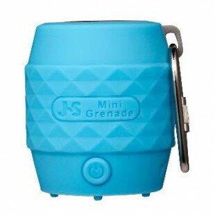 【迪特軍3C】藍芽喇叭 小手雷NFC音箱 JY1005 藍/黑