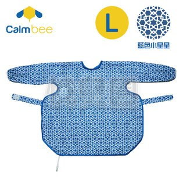 澳洲Calmbee神奇防漏圍兜長袖款L號-藍色小星星【悅兒園婦幼生活館】