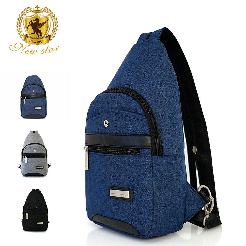 單肩背包 簡約防水拼接配皮前口袋斜胸包後背包包 NEW STAR BK243 1