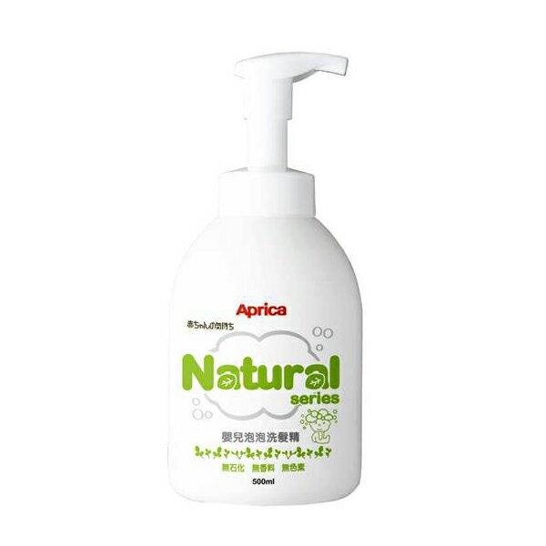 Aprica愛普力卡 - 自然系列 嬰兒泡泡洗髮精 500ml