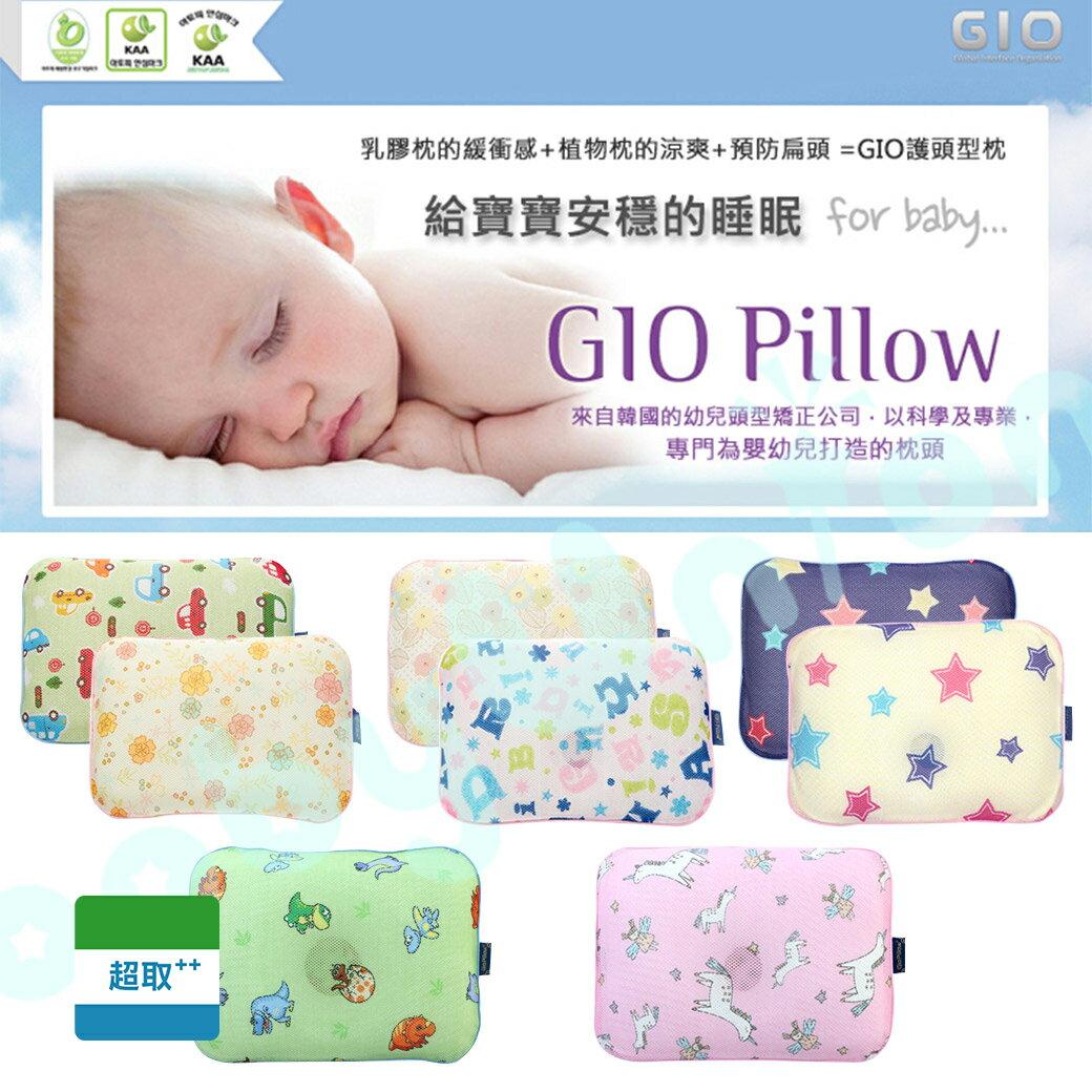 【點數下單送咖啡】GIO Pillow - 超透氣護頭型嬰兒枕 繽紛花色款 L (單枕套組) - 限時優惠好康折扣