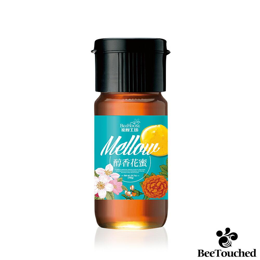 蜜蜂工坊-超值精選蜂蜜 任選2件 (雅致/濃郁/高原/醇香) 3