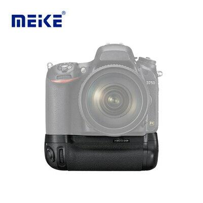 ◎相機專家◎ Meike 美科 NIKON MK-D750 D750 電池手把 垂直手把 同MB-D16 公司貨