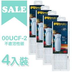 現貨供應中-(量販4入裝) 3M 超濾淨型 靜炫款更換濾網 (不含活性碳) 4-6坪內適用 CHIMSPD-00UCF-2  / 00UCF-2
