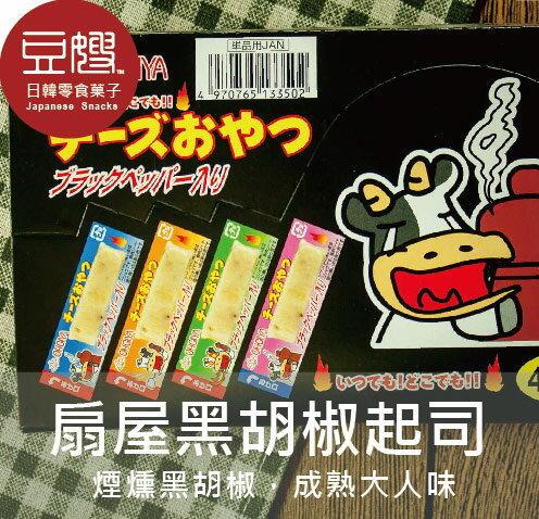 【即期特價】日本零食 扇屋工房 一口黑胡椒起司條