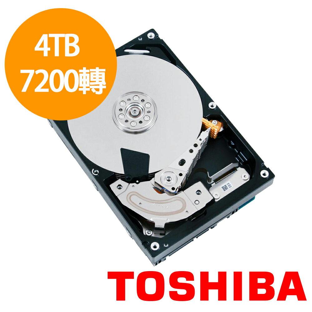 【滿3千10%回饋】TOSHIBA 東芝 4TB 3.5吋 7200轉 SATA3 內接硬碟 三年保(MD04ACA400)