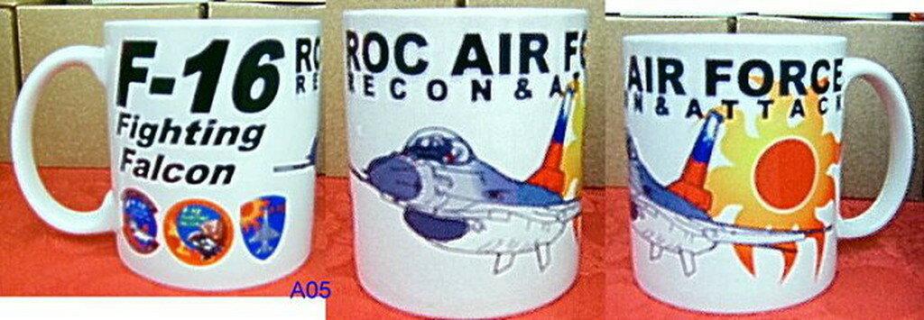 100年 限量 紀念版套組 空軍排汗衫 + 馬克杯 套組 F-16 太陽花(S014+F16) 1