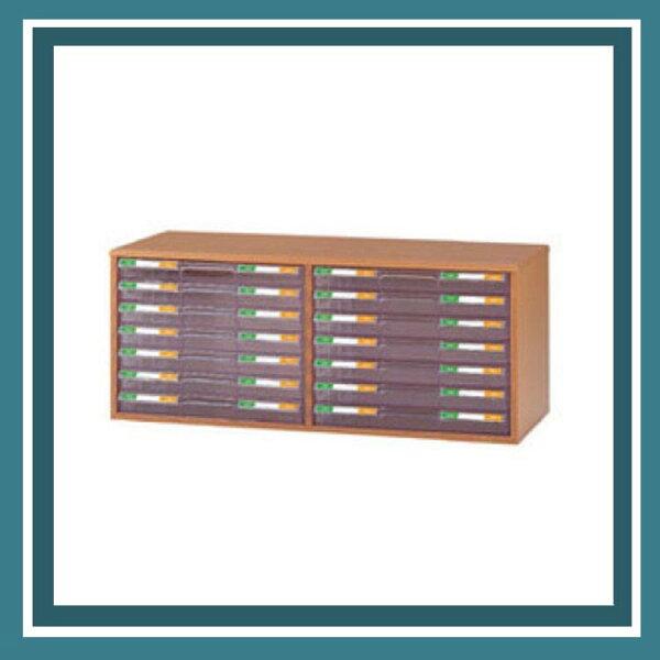 『商款熱銷款』【辦公家具】A3-2207H雙排文件櫃木質公文櫃櫃子檔案收納