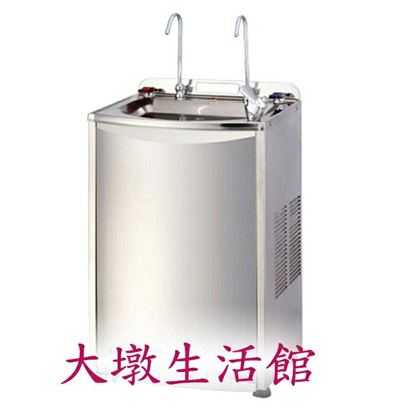 【大墩生活館】 豪星牌HM-1002冷熱飲水機,只賣13800元。