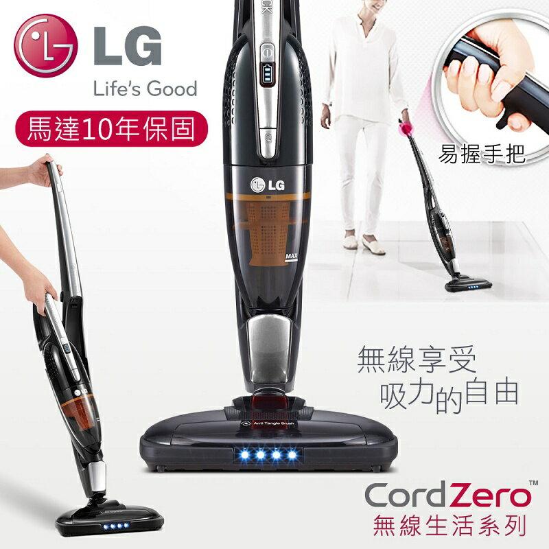 【LG樂金】手持/直立二合一無線吸塵器/質感銀(VS8400SCW)★結帳折