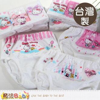 台灣製Hello kitty 授權正版美國棉女童內褲三件一組 魔法Baby~k42399