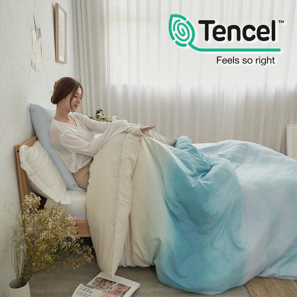 絲柔親膚奧地利TENCEL天絲床包組|床包被套組|兩用被床包組(單人/雙人/加大)【HT045】【母親節推薦】
