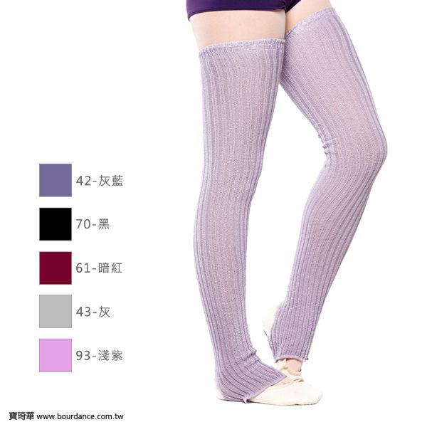 *╮寶琦華Bourdance╭*專業瑜珈韻律芭蕾☆芭蕾舞鞋配件襪類- Intermezzo 羊毛踩腳長襪套【84152021】