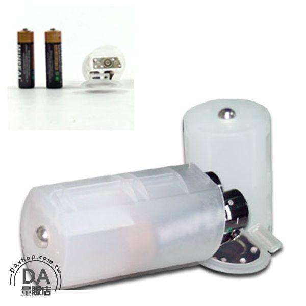 《DA量販店》 兩顆三號電池轉一號電池 電池轉換套筒 電池轉接 便利套筒 (22-221)