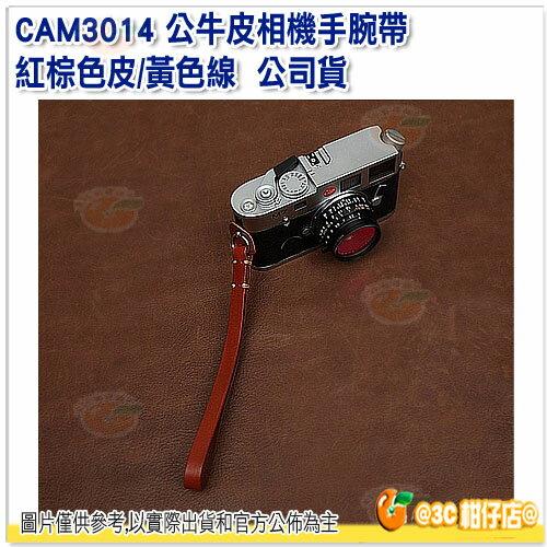 CAM-IN CAM3014 公司貨 真皮 皮革 公牛皮 紅棕色 圓孔  相機手腕帶 手握帶 背帶 L1103