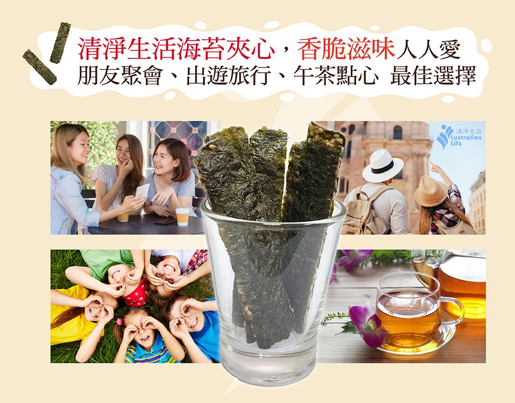 海苔南瓜子芝麻夾心(35g / 包)【清淨生活】★香脆厚實會上癮 3