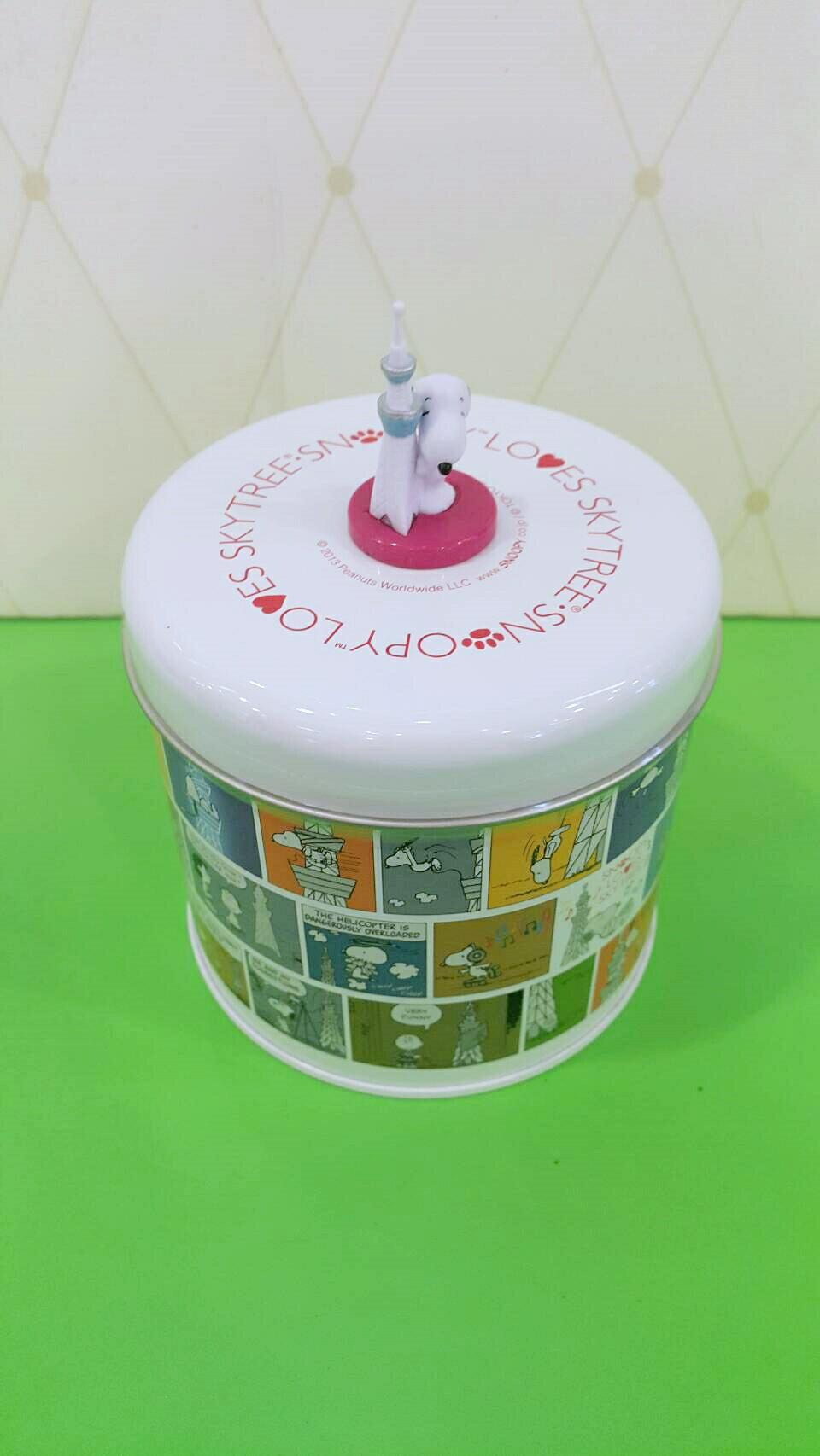 X射線【C186064】日本晴空塔代購-晴空塔 x 史努比Snoopy5週年限定版紀念餅乾罐,點心/零嘴/餅乾/糖果/韓國代購/日本糖果/零食/伴手禮/禮盒