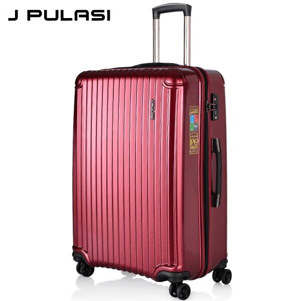 <br/><br/>  E&J【023005-01】JPULASI WORLD 世界風情 PC 28吋 拉鏈雙紋路行李箱-酒紅<br/><br/>