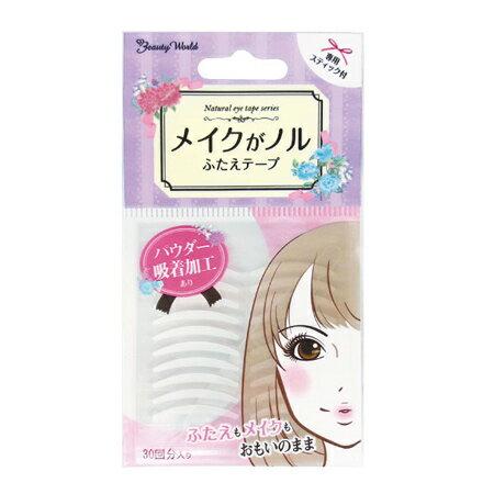 日本LUCKY雙眼皮貼布(透明)30對ENT241雙眼貼單面美目貼【N202123】