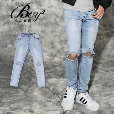 ☆BOY-2☆【NQ95706】破膝褲  水洗膝蓋破壞時尚單寧牛仔褲 0