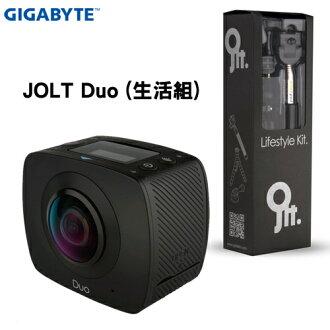 技嘉 GIGABYTE JOLT DUO 360度 全景雙眼攝影機+生活配件組/運動攝影機/黑炫機【馬尼行動通訊】