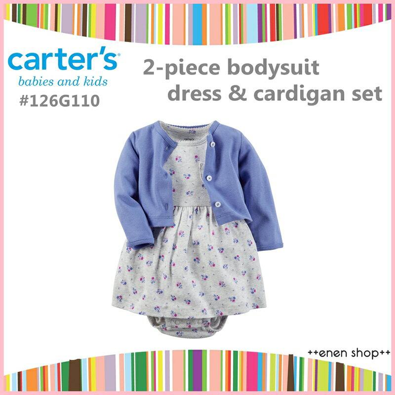 ++enen shop++ Carter's 紫色系花朵包屁裙/淺藍小外套 ∥ 6M/9M/12M