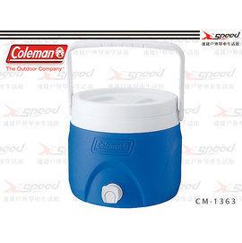 【速捷戶外露營】【美國Coleman】7.6L可堆疊飲料冰桶 保冷桶保冰桶飲料筒 CM-1363(藍)