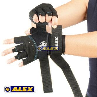 台同健康活力館 ALEX A-31 POWER握把手套(兩入一組)