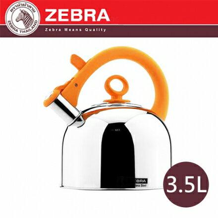 【斑馬ZEBRA】#304不鏽鋼 形象粉彩笛音壺 3.5L (橘色) 113491OE