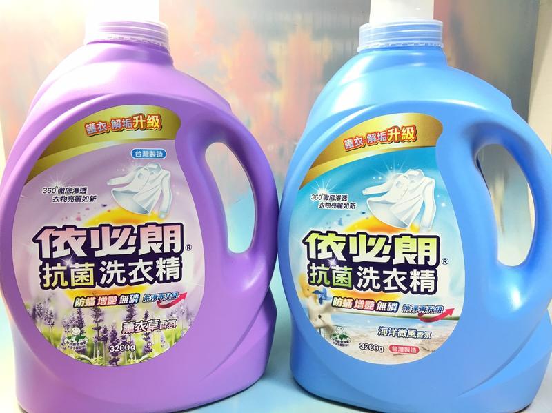 【八八八】e網購~【依必朗 抗菌洗衣精3200g】洗衣精 衣物清潔用品