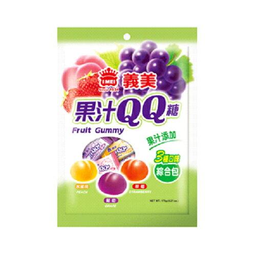 義美果汁QQ糖(綜合)176g【愛買】