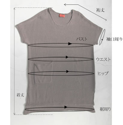 osharewalker  長款短袖針織連衣裙 / D002D-MIG010。1色(5994)-日本必買代購 / 日本樂天 8