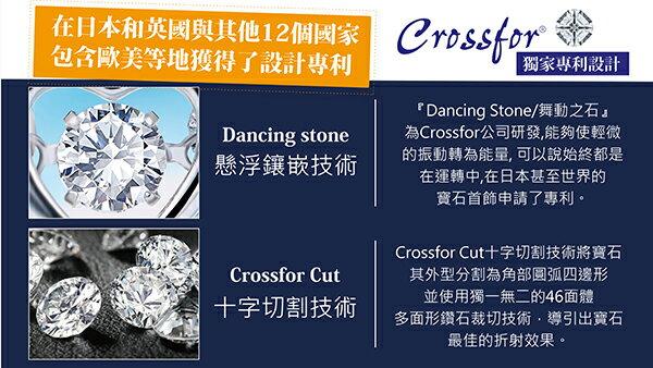 925純銀日本正版crossfor冰雪Dancing Stone跳舞銀項鍊 5