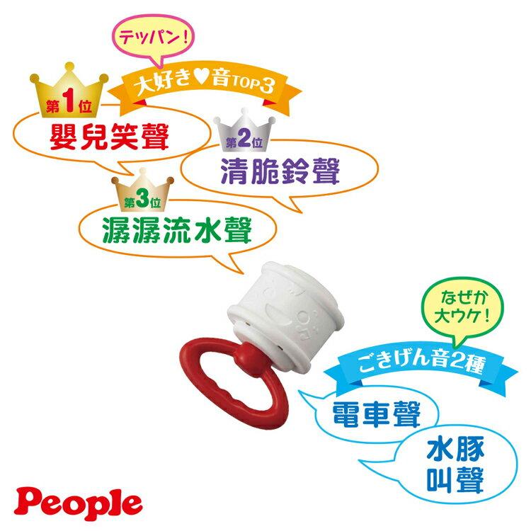 People - 新超輕量音樂手搖鈴 3