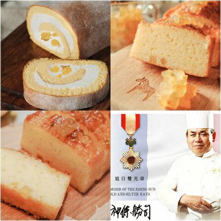 日本天皇獎四入組~經典神保捲*2+和歌山柚子磅蛋糕*2免運!!! 3