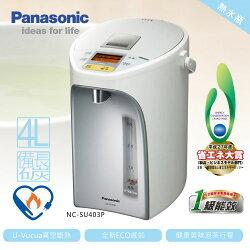 Panasonic 國際 熱水瓶 NC-SU403P 4公升 真空斷熱熱水瓶