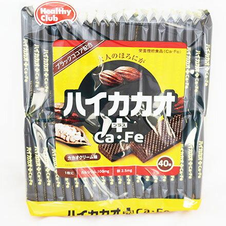【敵富朗超巿】Hamada哈馬達可可威化餅292g - 限時優惠好康折扣