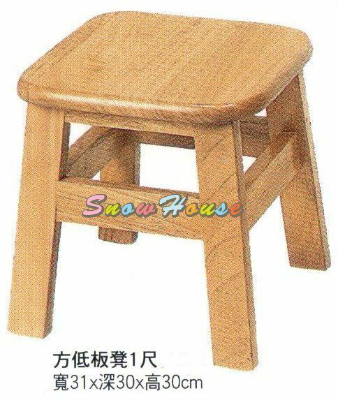 ╭~雪之屋居家 館~╯P657~04 方高板凳1尺  餐椅  木製  古色古香  懷舊^(