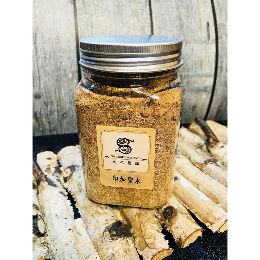 [光之薩滿] 真正秘魯進口 老印加聖木粉100g 秘魯聖木粉 檀香粉 沉香粉 (C00008)