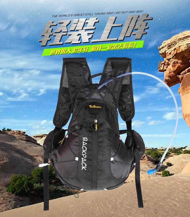 ~野營家~多功能 輕量化 18L 自行車背包 登山背包 休閒背包