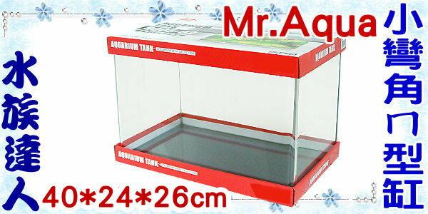 ~水族 ~水族先生Mr.Aqua~8005~03五合一小彎角ㄇ型缸.40^~24^~26c