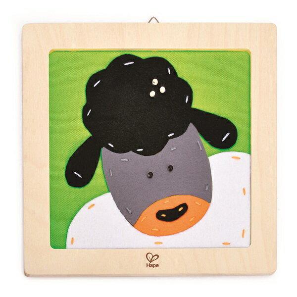 【免運費】《 德國 Hape 愛傑卡》木製工藝系列 - 綿羊刺繡