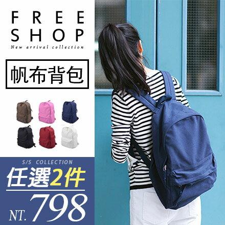 ~全店399 ~後背包~Free Shop~~QFSDT9093~布料升級版 日韓系全素面