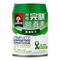 【桂格完膳】完膳營養素腫瘤配方 250ml*24瓶/箱 0